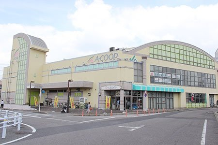 Aコープ 桜町店